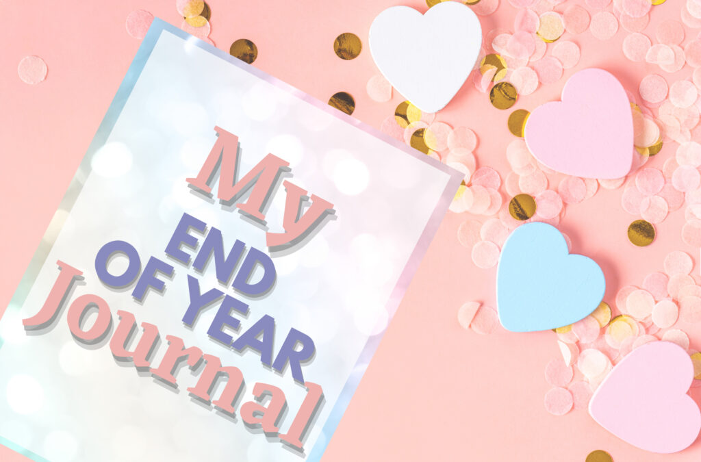 Printable Kids End of Year Journal